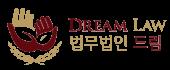 Dream Law